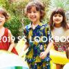 「女の子」安く小学生の服が買えると人気!通販・子供服ブランド11選