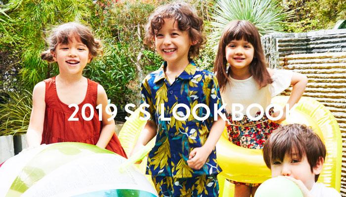 04c9ff8989550 「女の子」安く小学生の服が買えると人気!通販・子供服ブランド11選