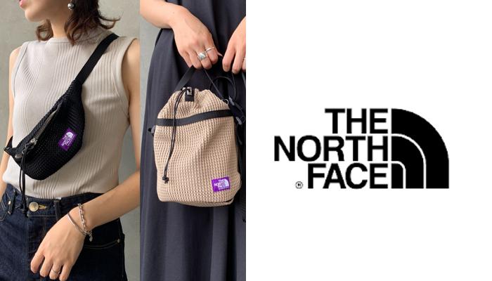 30代主婦に人気のバッグ