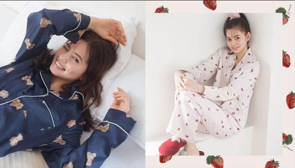 お揃いパジャマ