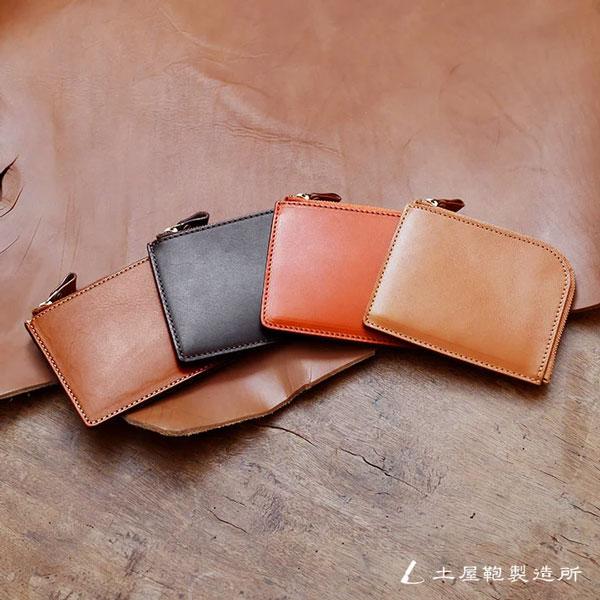 高校生男子おすすめのブランド財布