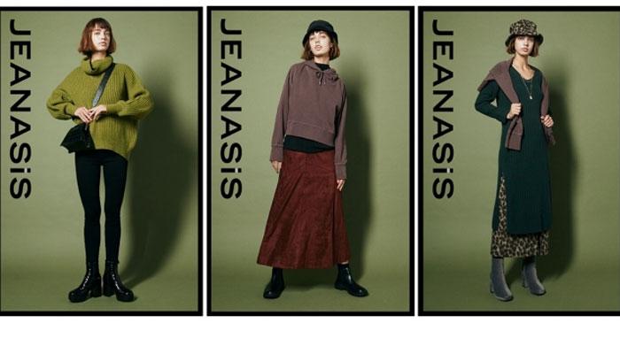 安いモード系ファッション