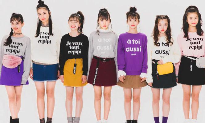 服 女の子 子供 小学生 ブランド