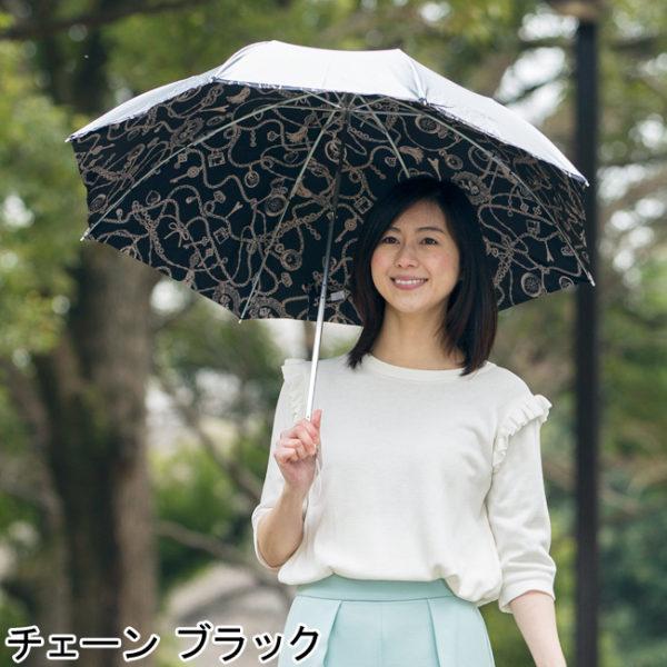 軽量でおしゃれな折りたたみ日傘