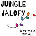 【楽天市場】大きいサイズ専門店JUNGLE JALOPY