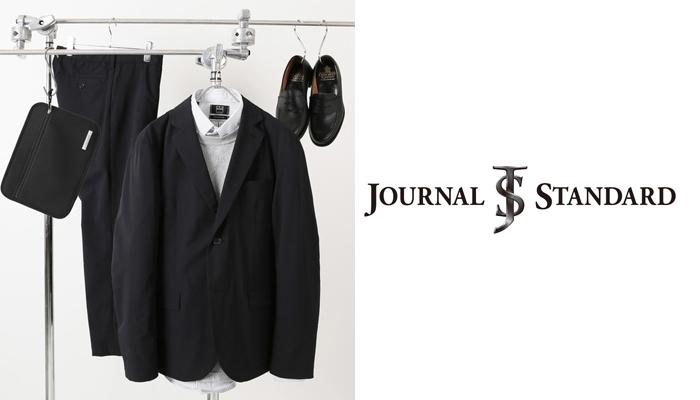 30代メンズモテる服ブランド