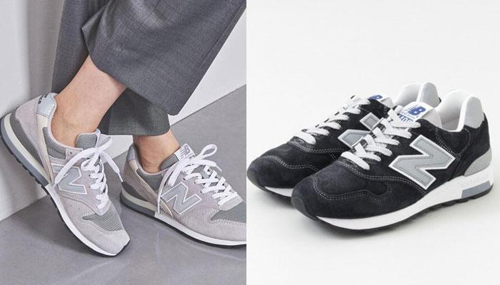 大学生無難な靴