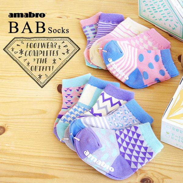 出産祝いベビー靴下