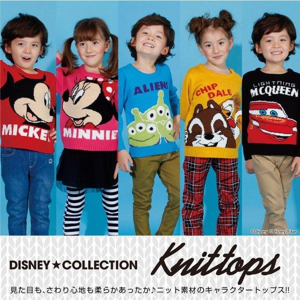 ディズニーコラボ子供服