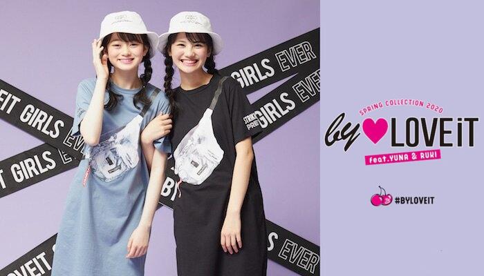 小学生女のが好きなブランド