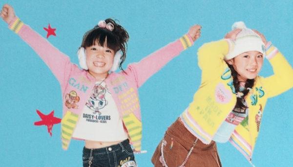 懐かしい子供服ブランド