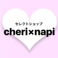【楽天市場】人気のレディースファッションを低価格で販売します。:セレクトショップ cheri×na…