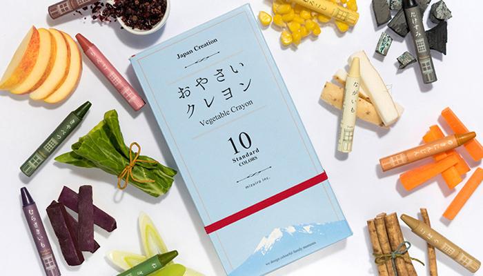 2000円安いベビープレゼント