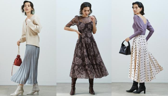 20代きれいめファッション
