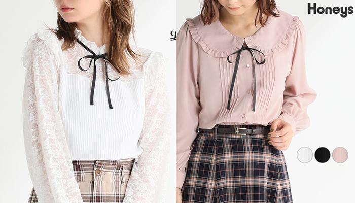 量産型女子安い服