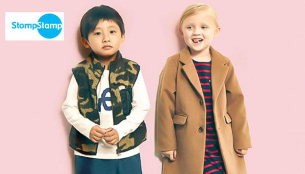 4歳子供服