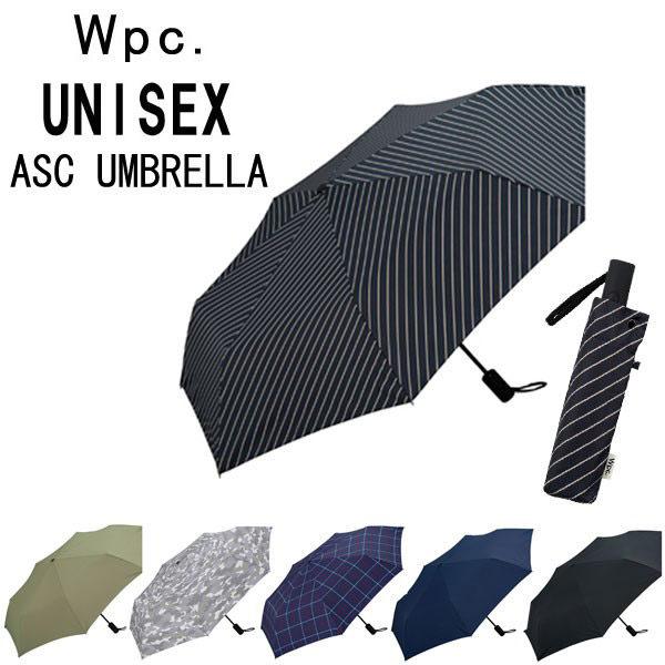 丈夫で大きいレディース傘