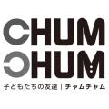 子供服CHUMCHUM【楽天市場店】-韓国子供服専門セレクトショップ