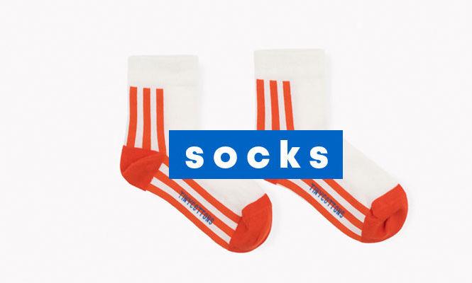 22cd653d5 こちらの記事では、ベビー靴下・キッズ靴下それぞれのおすすめブランドをピックアップしたものをまとめました。 […]