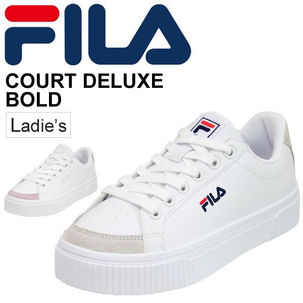 女子中学生白通学靴