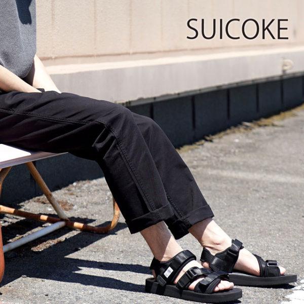 ワイドパンツに合う靴