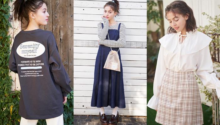 女子高校生可愛い服ブランド