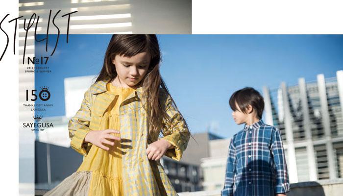 クラシカル子供服ブランド