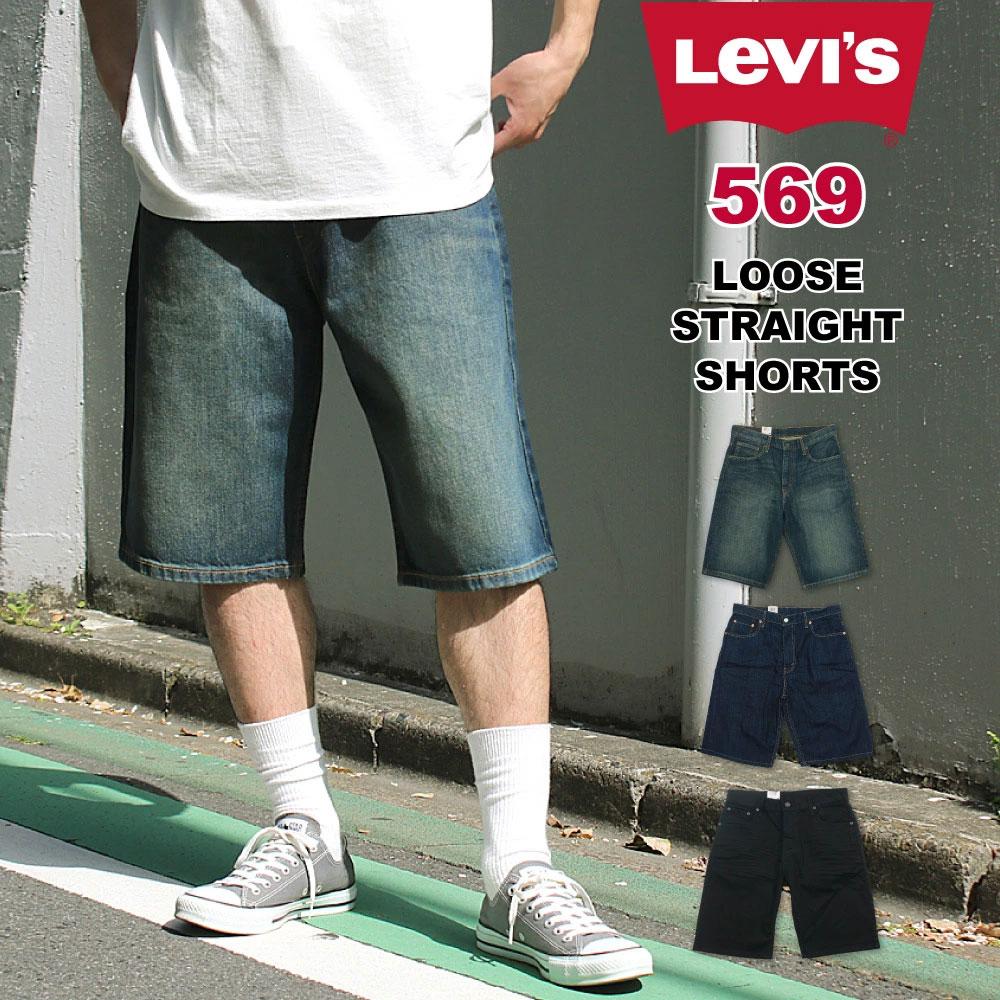 メンズ半ズボン人気ブランド