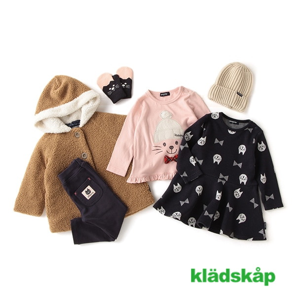 女の子子供服福袋