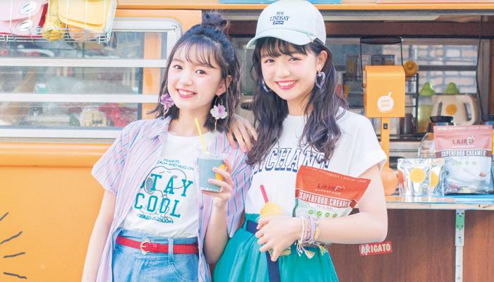 女子中学生かわいいブランド