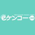 ダイエット・美容・健康の通販サイト eSPORTS eケンコー支店