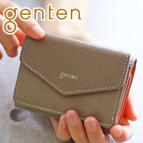 30代ママ財布プレゼント