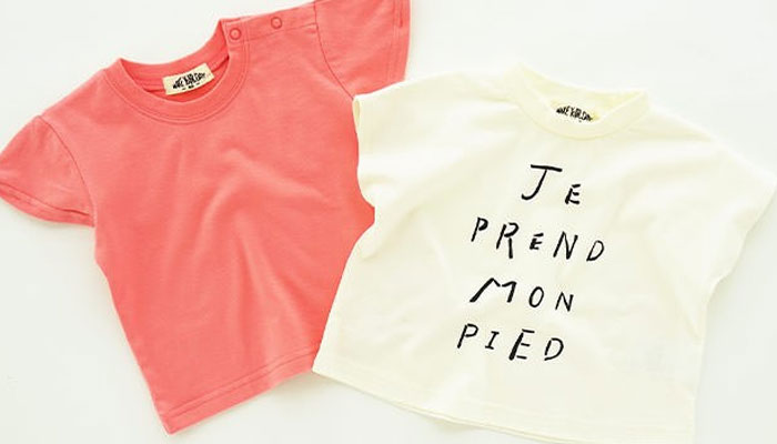 2歳子供服ブランド