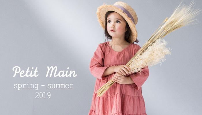 女の子120子供服