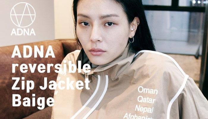 10代女子韓国ストリート系