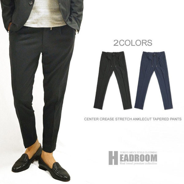 ズボンの種類