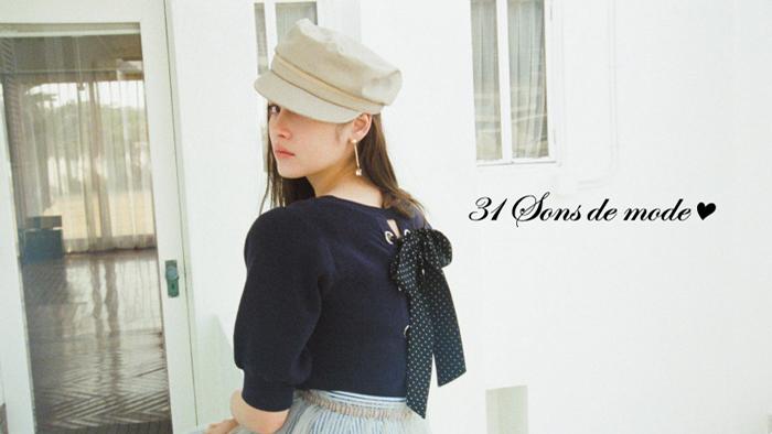 30代お嬢様ファッション