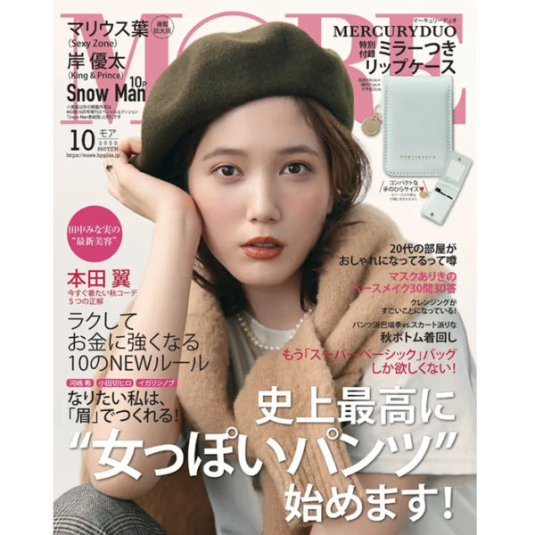 30代読んでるレディース雑誌