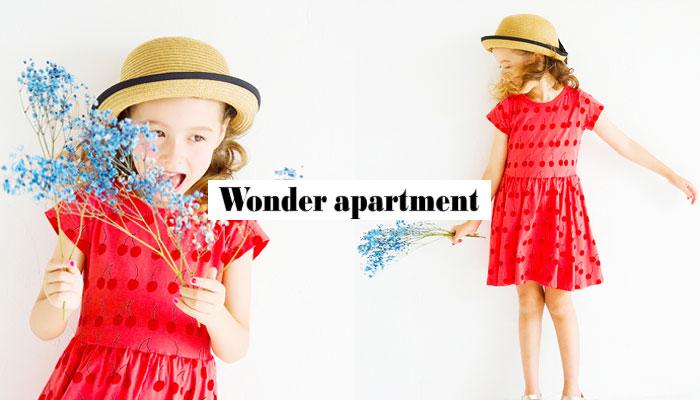 リボンレース女の子子供服