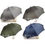 日本製ストライプジャガード大判ワンタッチ式傘 紳士用雨傘 長傘 男
