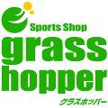【楽天市場】グラスホッパー