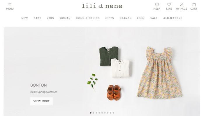 北欧子供服ブランド通販